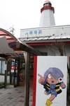 水木-駅前3