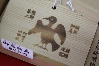 阿倍野2013063-03