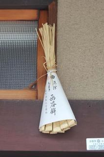 祇園2012-01