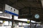 琵琶湖18