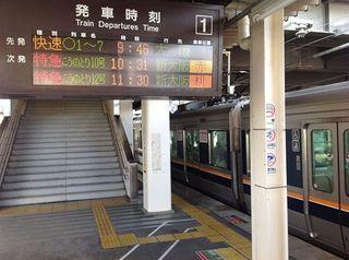 0321_kyoto01.jpg