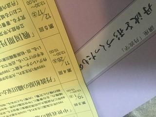 1126_TANBAGAKU.jpg