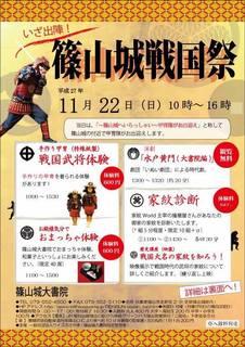 20151122_flyer.jpg