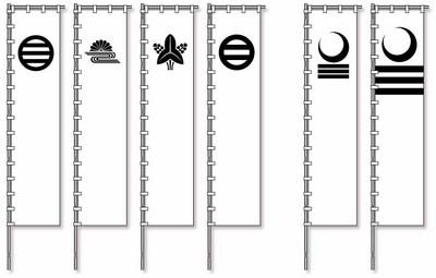 のぼうの城旗.jpg