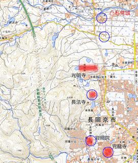 京都府向日市-墓地巡り0418.png