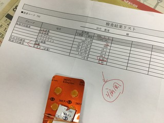 E61202C0-7E05-4D47-B42C-A53F2636D826.jpeg