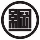篠山の家紋-高橋下一.jpg