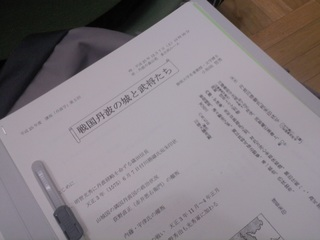 丹波学講座02