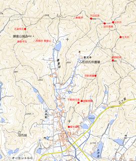 鎌倉山〜河内城マップ.png