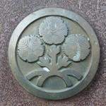 IMG_0046_gokoku.jpg