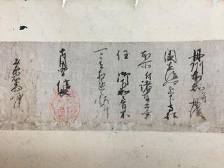 IMG_1624.JPG