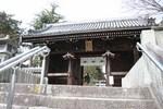 多田神社-門
