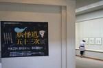 水木53-会場