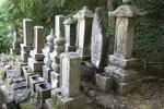 阿古谷-墓所