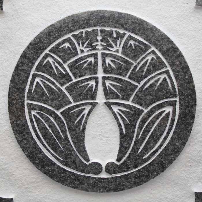篠山市北端の墓地をさすらう: 播...