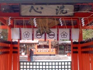 車折神社20140202