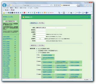 kensak_PC.jpg