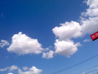 紀州の青空