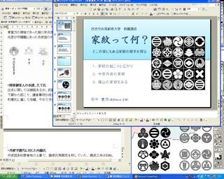 kouza_20150224.jpg