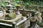 足立-遠政墓