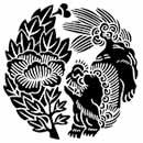 獅子牡丹紋