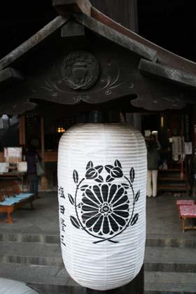 京-因幡薬師紋