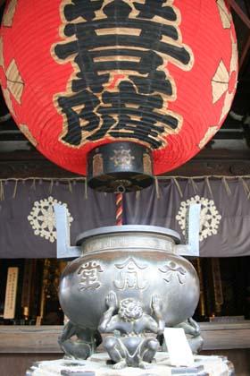 京-六角堂