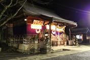 2012年初_春日神社