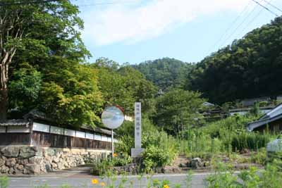 丹後-溝尻城遠望