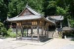 須知-能満神社