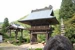 須知-玉雲寺