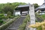 藁無-林松寺