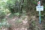 三尾-標識2
