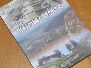 0417_yamana02.jpg